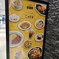 魚蛋哥香港料理茶餐廳 (2).jpg