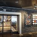 魚蛋哥香港料理茶餐廳 (3).jpg