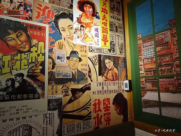 魚蛋哥香港料理茶餐廳 (10).jpg