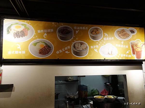 魚蛋哥香港料理茶餐廳 (11).jpg