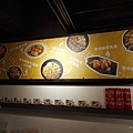 魚蛋哥香港料理茶餐廳 (12).jpg