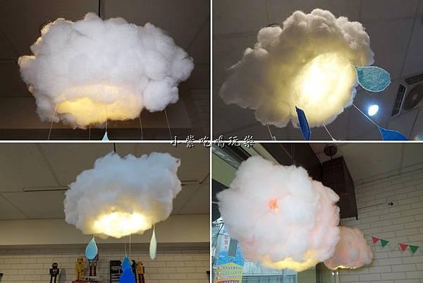 雲朵裝飾.jpg