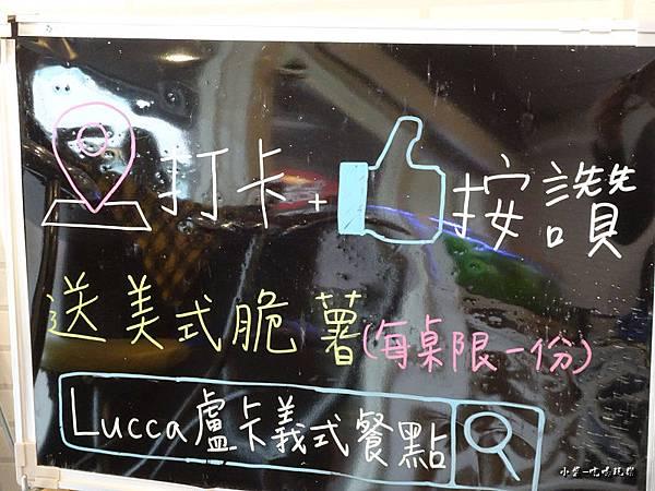 盧卡義式餐點菜單  (5).jpg