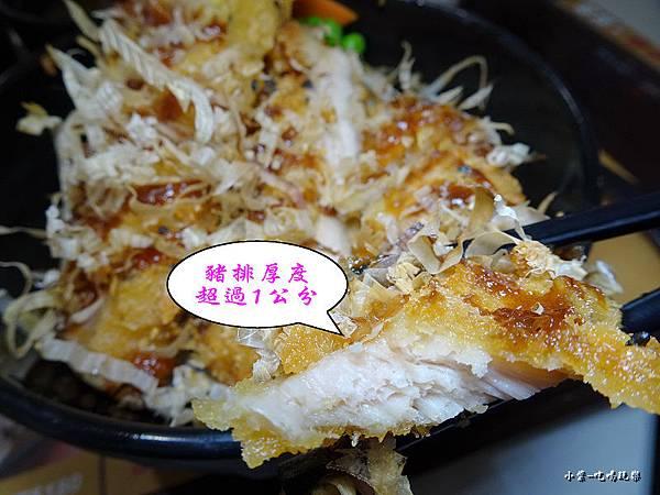 站立豬排咖哩丼 (4).jpg