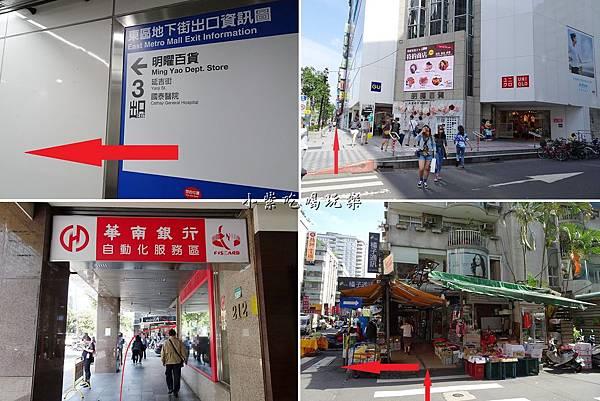 忠孝敦化3號出口.jpg