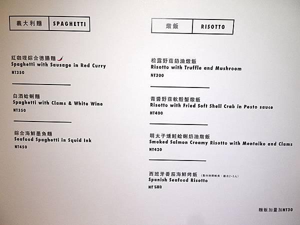 Highlight餐廳菜單 (6).jpg