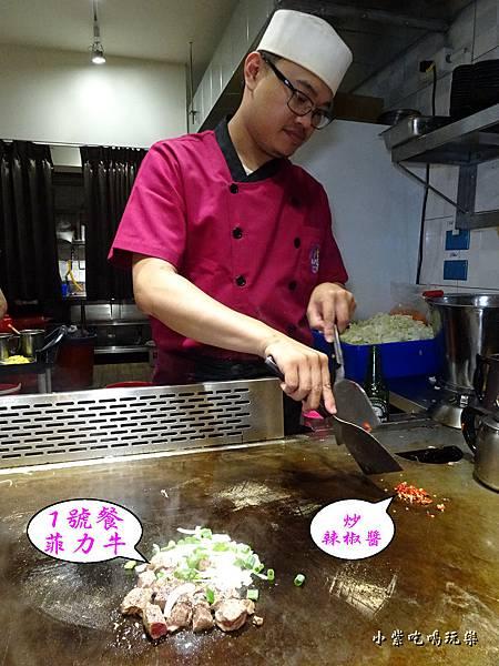 炒辣椒醬 (1).jpg