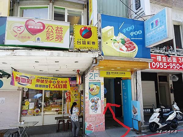 便所主題餐廳-士林店 (5).jpg