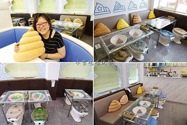 便所餐廳士林店2樓 (5).jpg