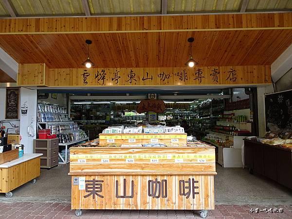 水火同源商店街 (4).jpg