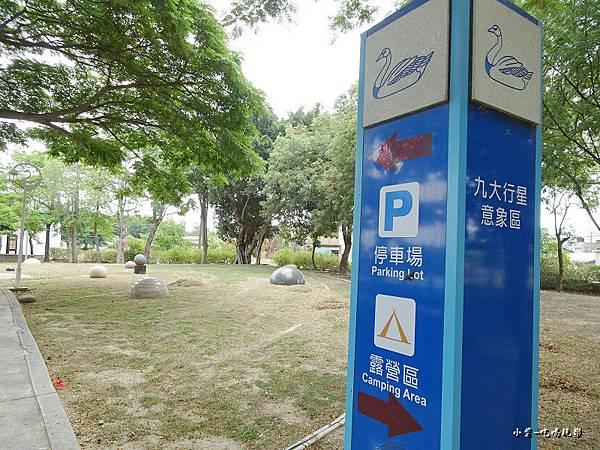 天鵝湖水上公園 (12).jpg
