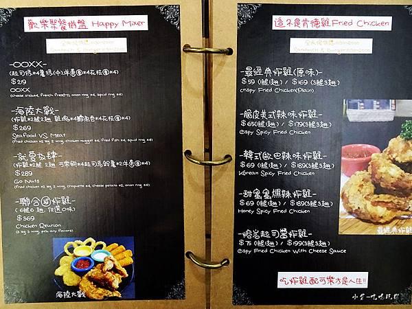 奇點+早午餐menu (2).jpg