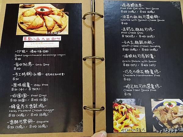 奇點+早午餐menu (3).jpg
