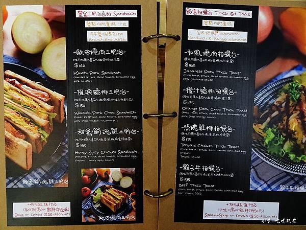 奇點+早午餐menu (6).jpg