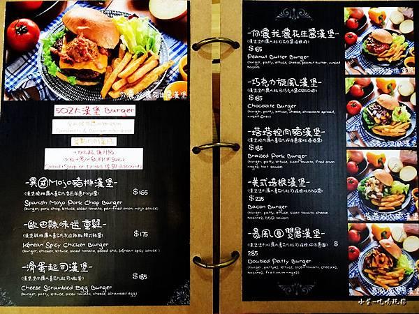 奇點+早午餐menu (7).jpg