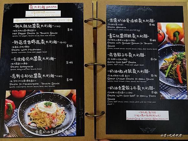 奇點+早午餐menu (8).jpg