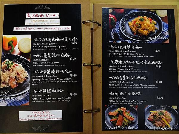 奇點+早午餐menu (9).jpg