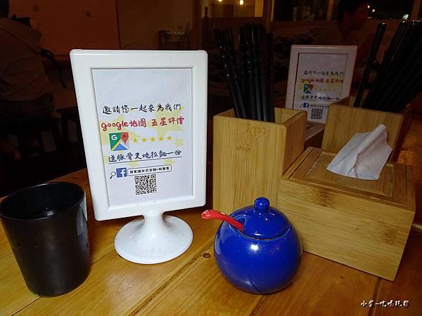 揹黑鍋日式拉麵-桃園大業店 (7).jpg