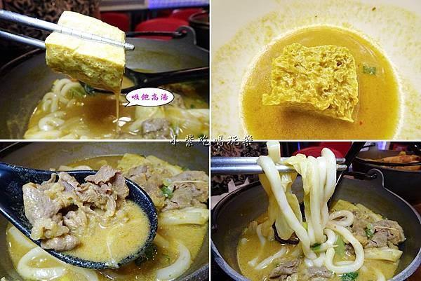 咖哩牛肉鍋.jpg