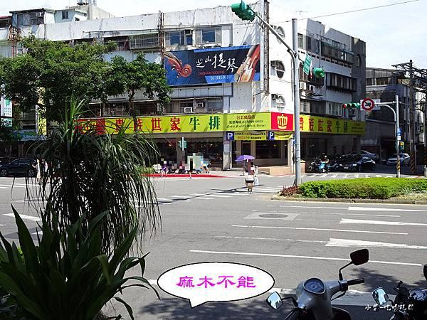 麻木不能創意麻辣湯底 (1).jpg