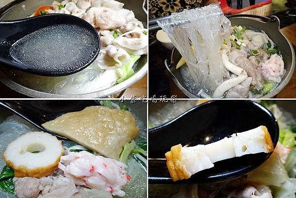 鮮蔬豬肉鍋.jpg