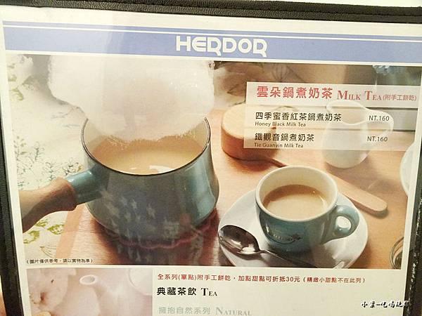四季蜜紅茶鍋煮奶茶 (3).jpg