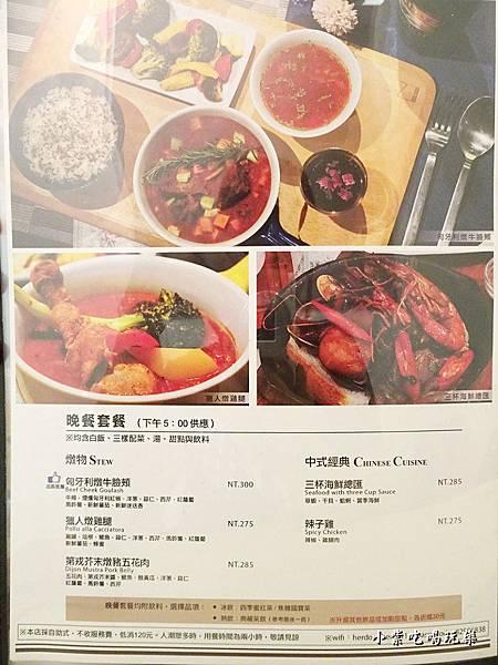 禾多靜巷菜單1.jpg