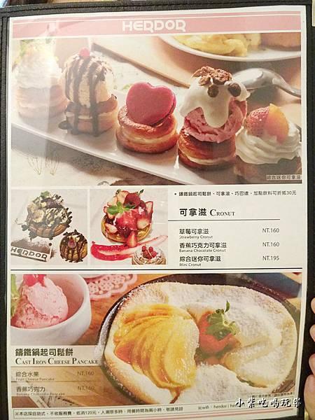 禾多靜巷菜單2.jpg