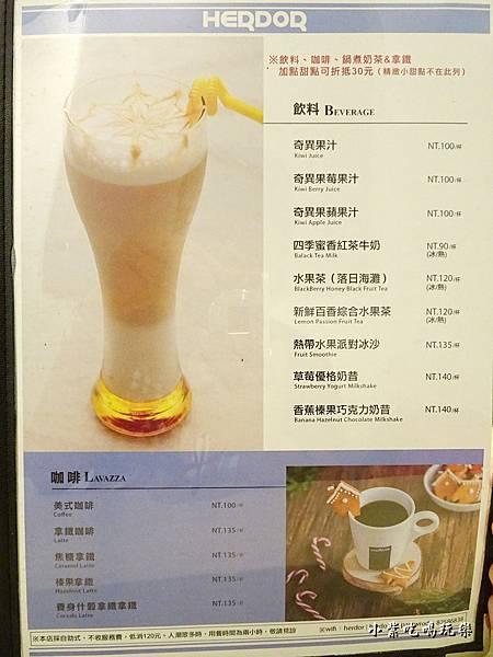 禾多靜巷菜單3.jpg