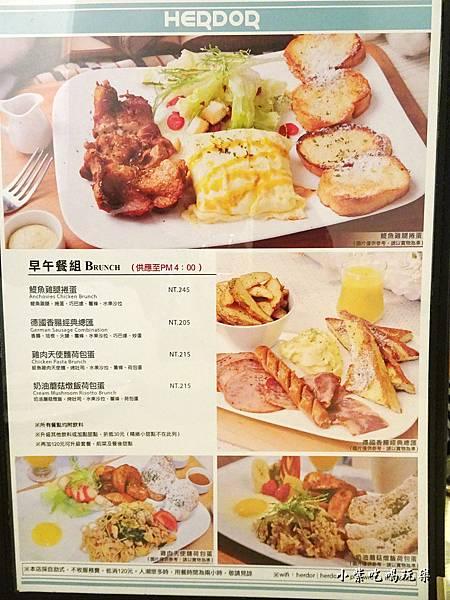 禾多靜巷菜單5.jpg