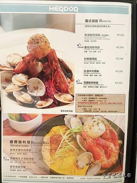 禾多靜巷菜單6.jpg