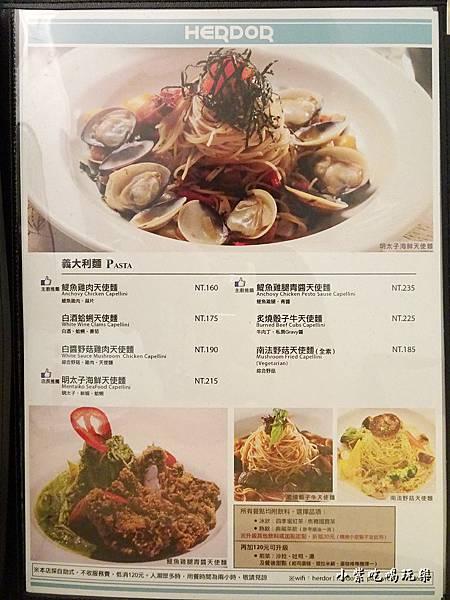 禾多靜巷菜單7.jpg