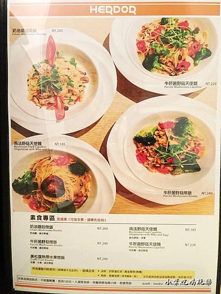 禾多靜巷菜單9.jpg