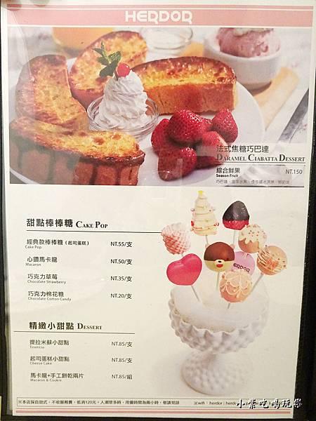 禾多靜巷菜單10.jpg
