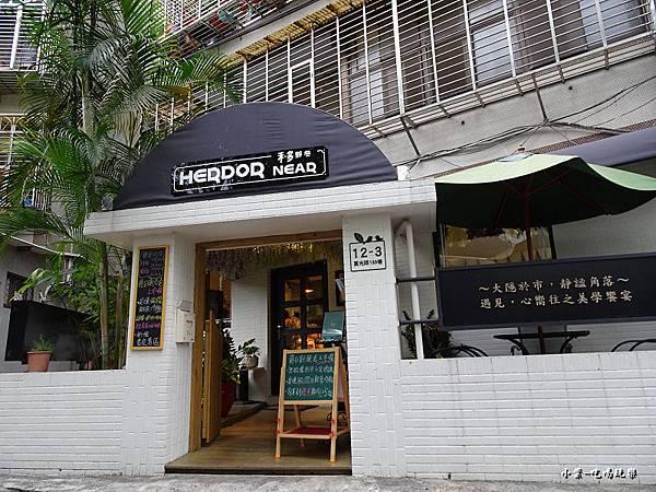 板橋-禾 多靜巷 (3).jpg