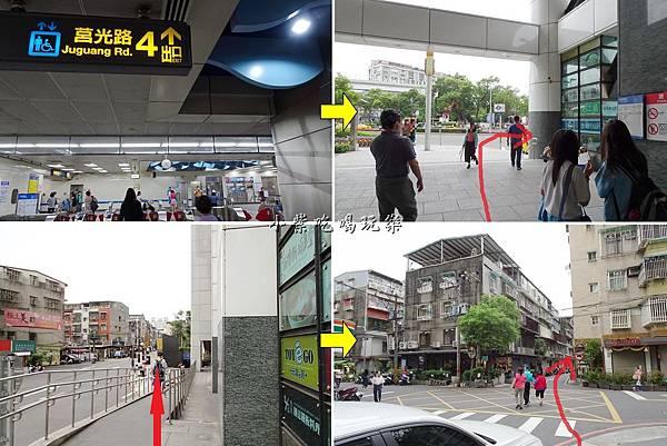 新埔站4號出口.jpg