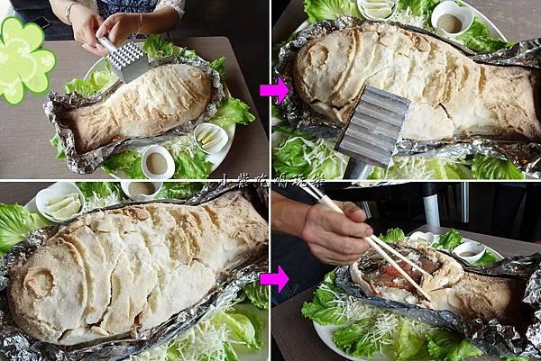 預訂鹽焗鮮魚.jpg