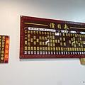 頭城-牛頭麻麵 (1).jpg