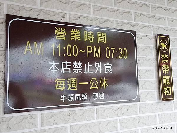 頭城-牛頭麻麵 (5).jpg