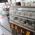 頭城-牛頭麻麵 (6).jpg