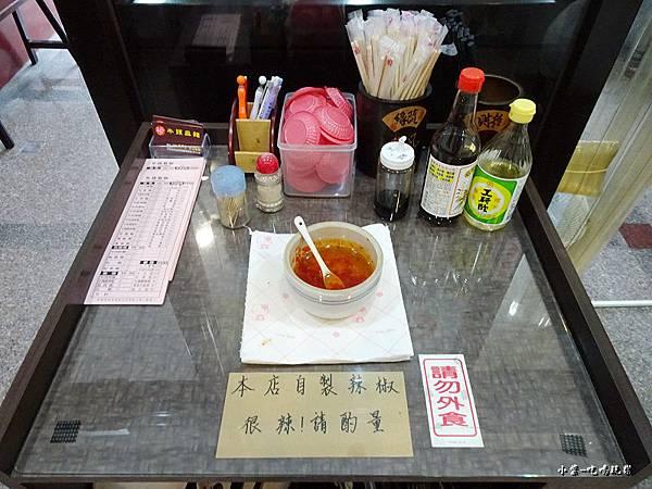 頭城-牛頭麻麵 (10).jpg