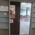 DIY教室 (2).jpg