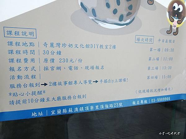 手搖珍奶費用 (1).jpg