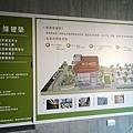 奇麗灣珍奶文化館-免費 (7).jpg