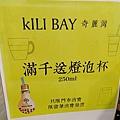 奇麗灣珍奶文化館-免費 (8).jpg