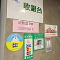 奇麗灣珍奶文化館-免費 (9).jpg
