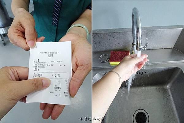 給票、洗手.jpg