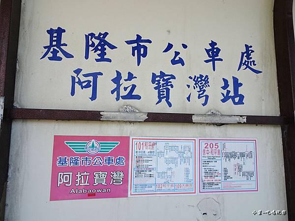 和平島觀光漁市  (5).jpg