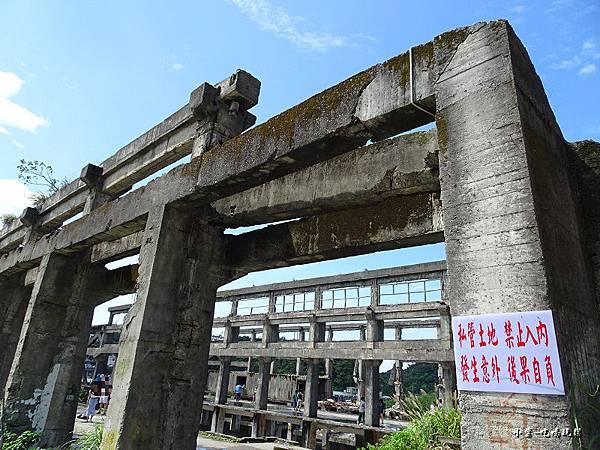 阿根納造船廠遺址 (8).jpg
