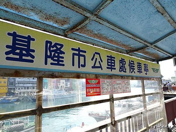 基隆正濱漁港  (9).jpg